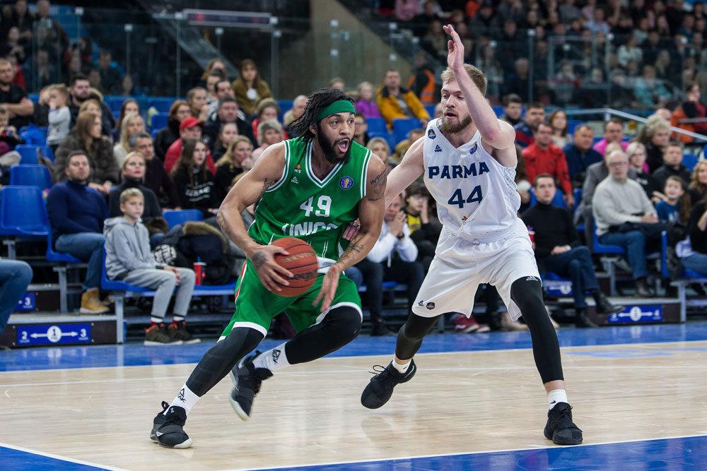 Игровой уикенд Единой баскетбольной лиги подарил сразу три сенсации