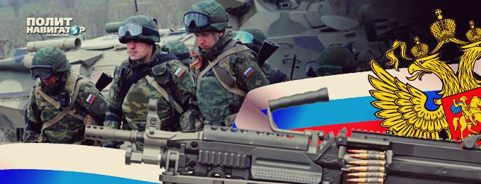 «Россия готова войти в общее…