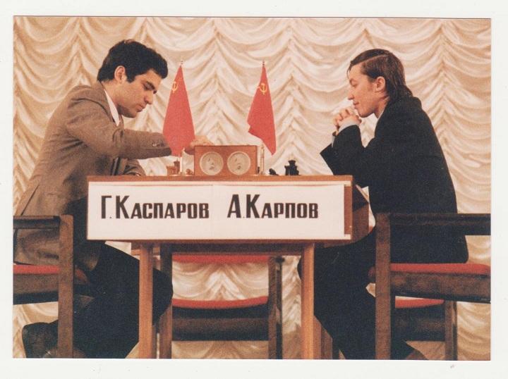 Фотография Карпов-Каспаров (Шахматы)
