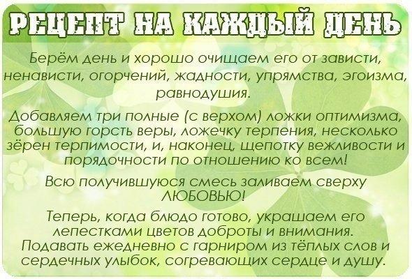 Рецепт на каждый день) Подходит для всех!