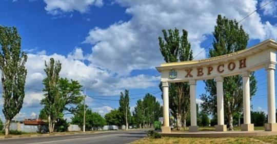 В Херсоне жестко ответили на идею переименовать город