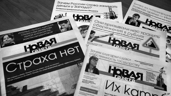 «Новая газета» стоит на защите «групп смерти» и детских суицидов