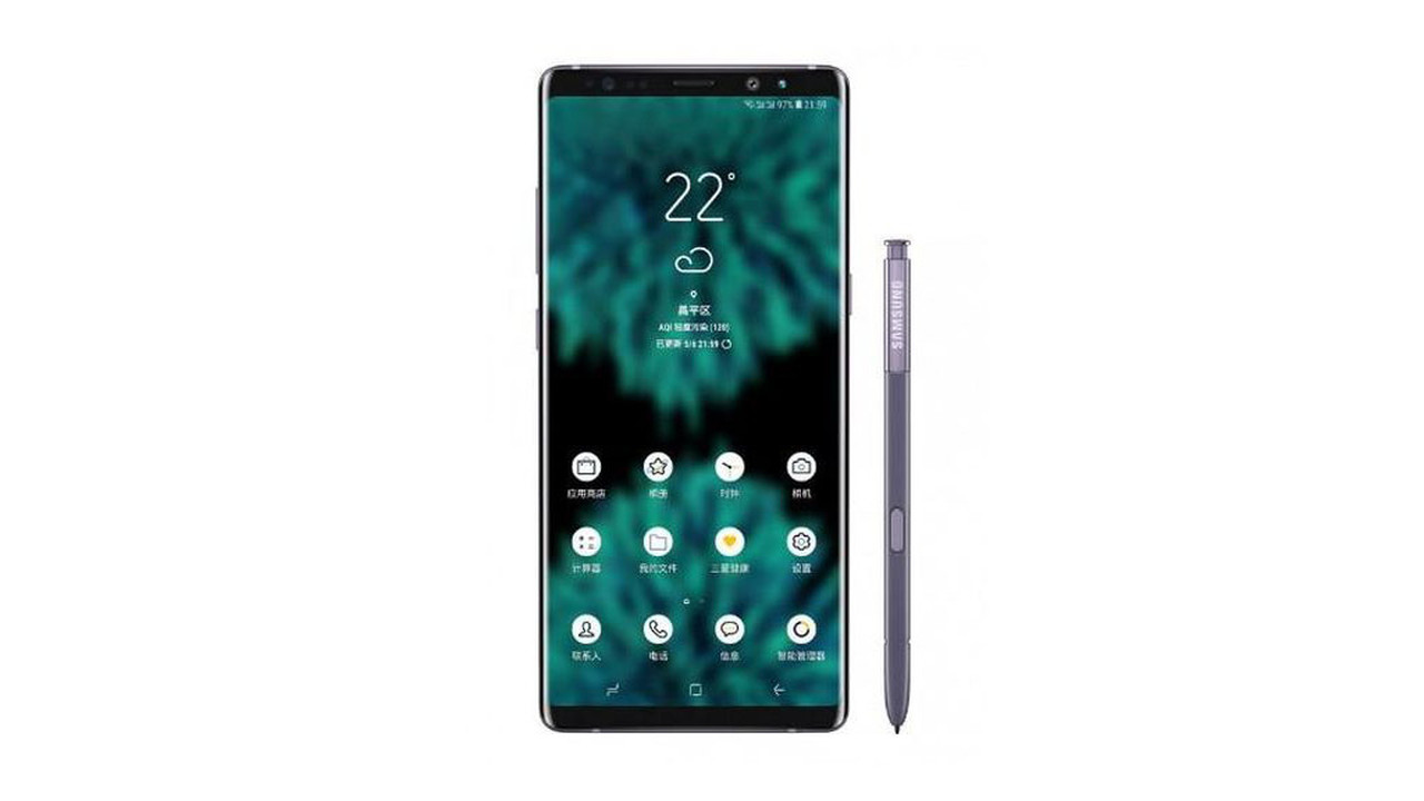 Слух: Samsung Galaxy Note 9 …