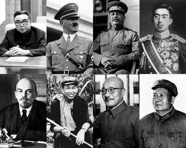 8 самых кровавых диктаторов в истории