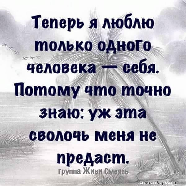 — А теперь я познакомлю тебя…