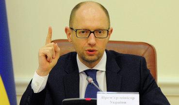 Яценюк: Конечная цель России - заморозить Украину