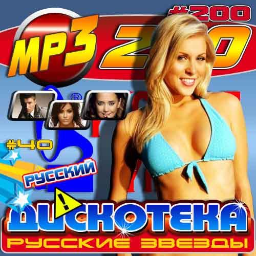 Русские Музыкальные Альбомы 2012