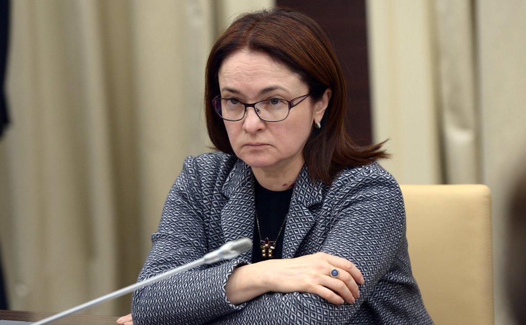 Протест в России: политическ…