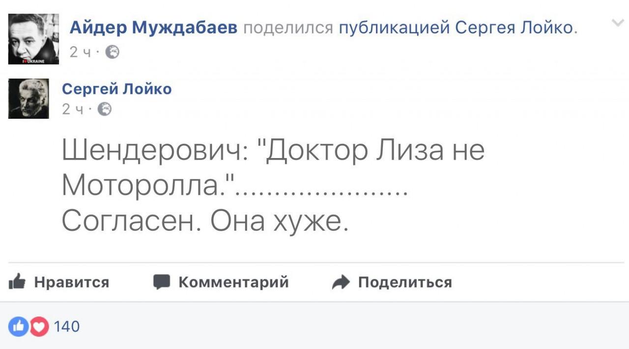 Юлия Витязева: Они никогда не были мне братьями