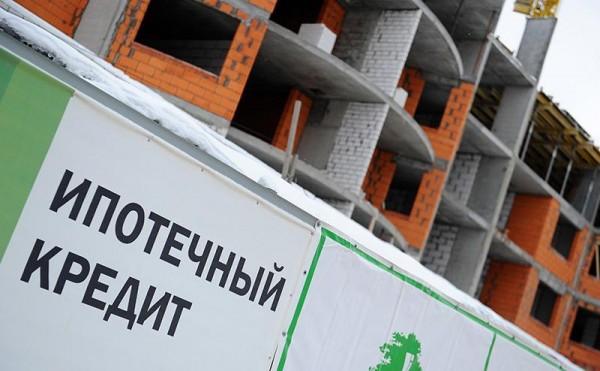 В России стоимость на кварти…