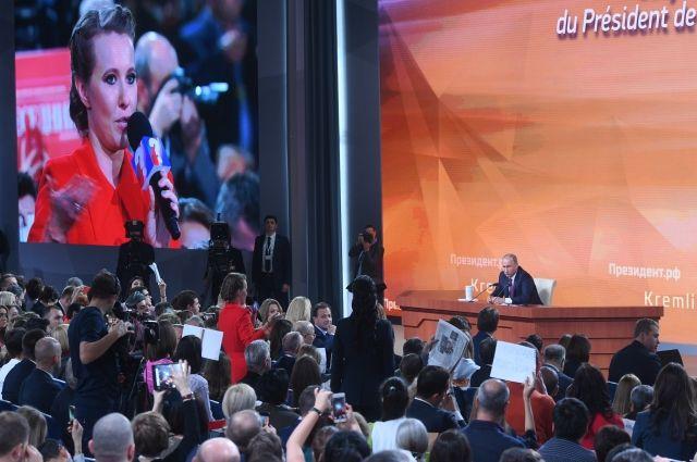 Более 1600 журналистов подали заявку на большую пресс-конференцию Путина