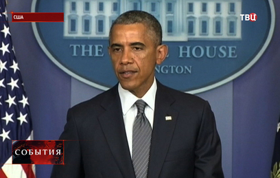 Обама попросил денег на полицию в свете событий в Фергюсоне