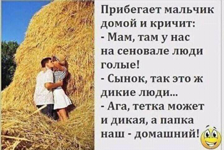 А вы знаете, что жизнь на Земле зародилась в Одессе?..