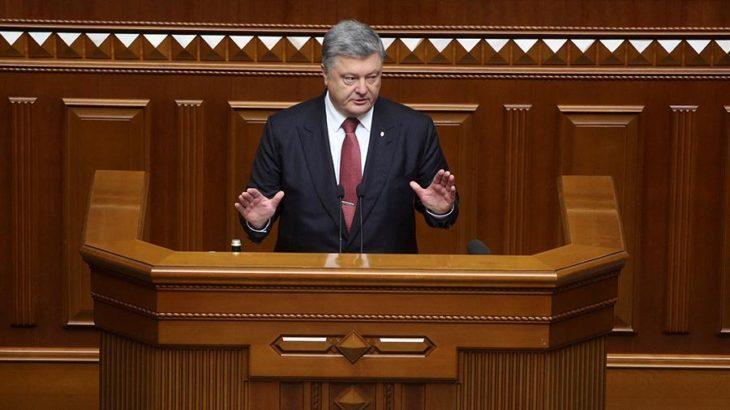 На Украине принят закон о мо…