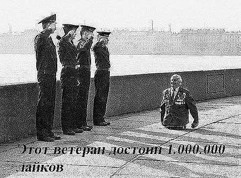СЛАВА   СОВЕТСКИМ  СОЛДАТАМ-ПОБЕДИТЕЛЯМ!