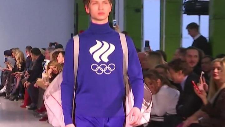 В чём поедут российские спортсмены на Олимпиаду?