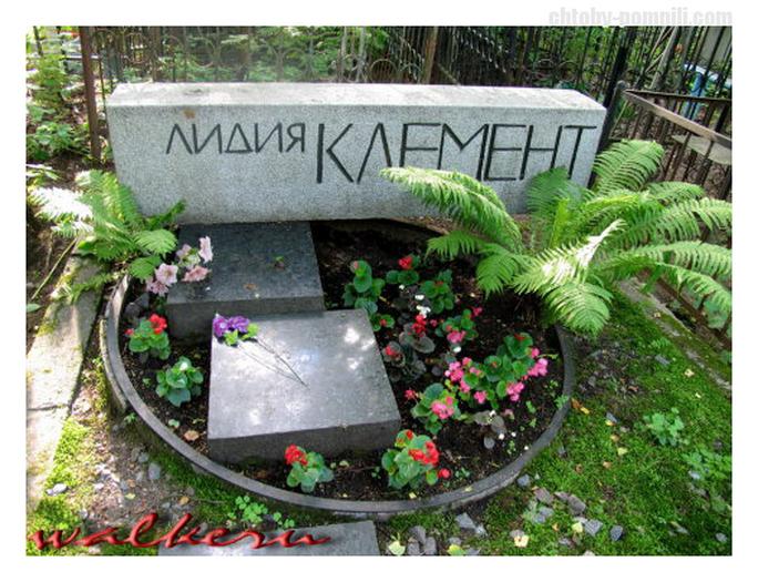 Лидия Клемент - яркая комета советской эстрады