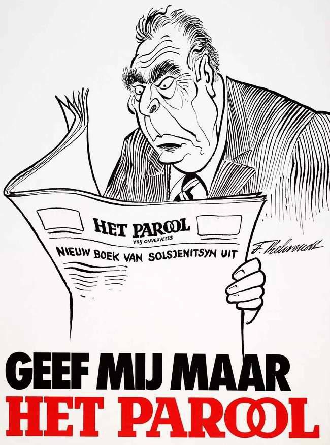 Брежнев с ужасом читает сообщение в нидерландской газете о выходе новой <a href=
