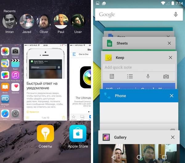 Многозадачность В Ios Против Многозадачности Android