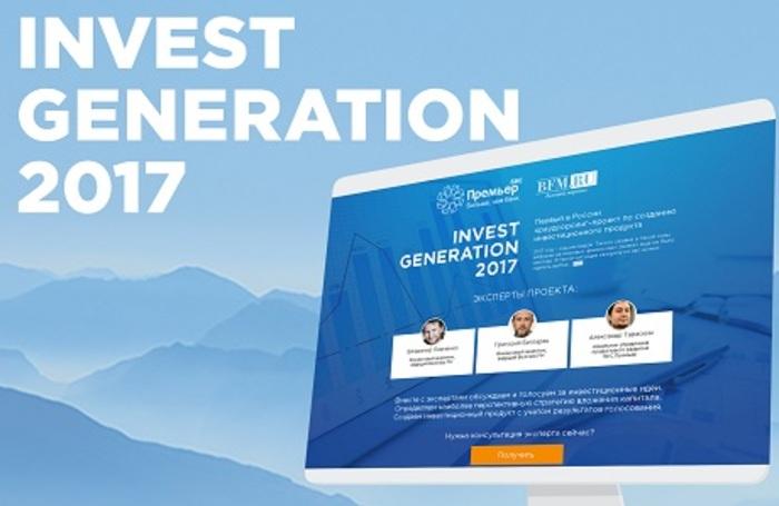 «Народный» инвестиционный продукт принес клиентам «БКС Премьер» 16% годовых