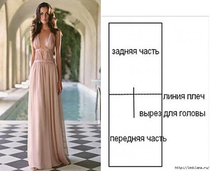 Какое красивое платье в пол!