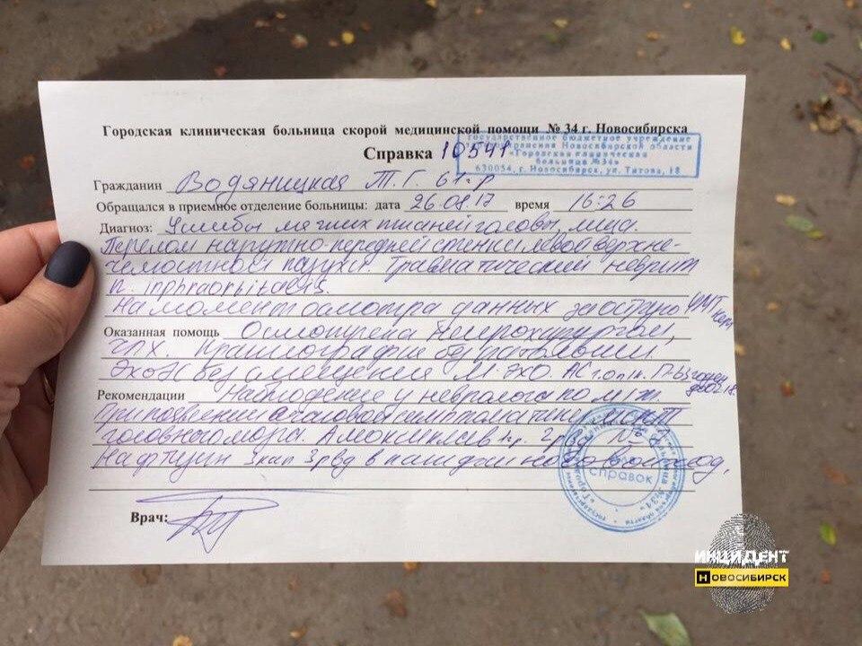 Новосибирец разбил машину соседки топором