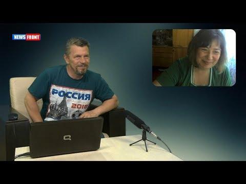Екатерина Цивильская: За что польские власти депортировали россиянку?