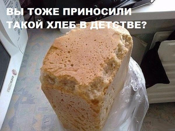 http://mtdata.ru/u26/photoE5AD/20670678725-0/huge.jpeg