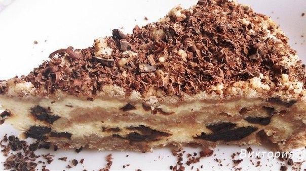 Сказочный пирог с черносливом и сметаной.... Это что-то волшебное !!!