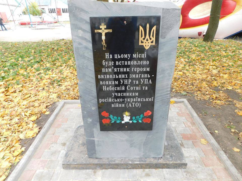 Оптом дешевле: Украина решила сэкономить на собственных «хероях»