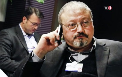 Путин обсудил с саудовским королем убийство журналиста Хашогги