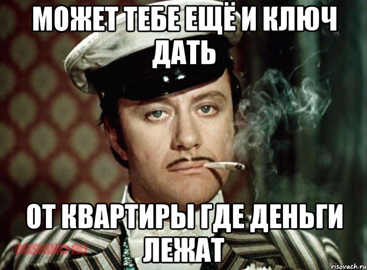 """Беженец с Украины: """"Нет ли у…"""