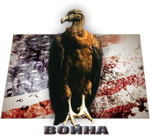 США объявляет войну России: «Акт о предотвращении агрессии со стороны России 2014»