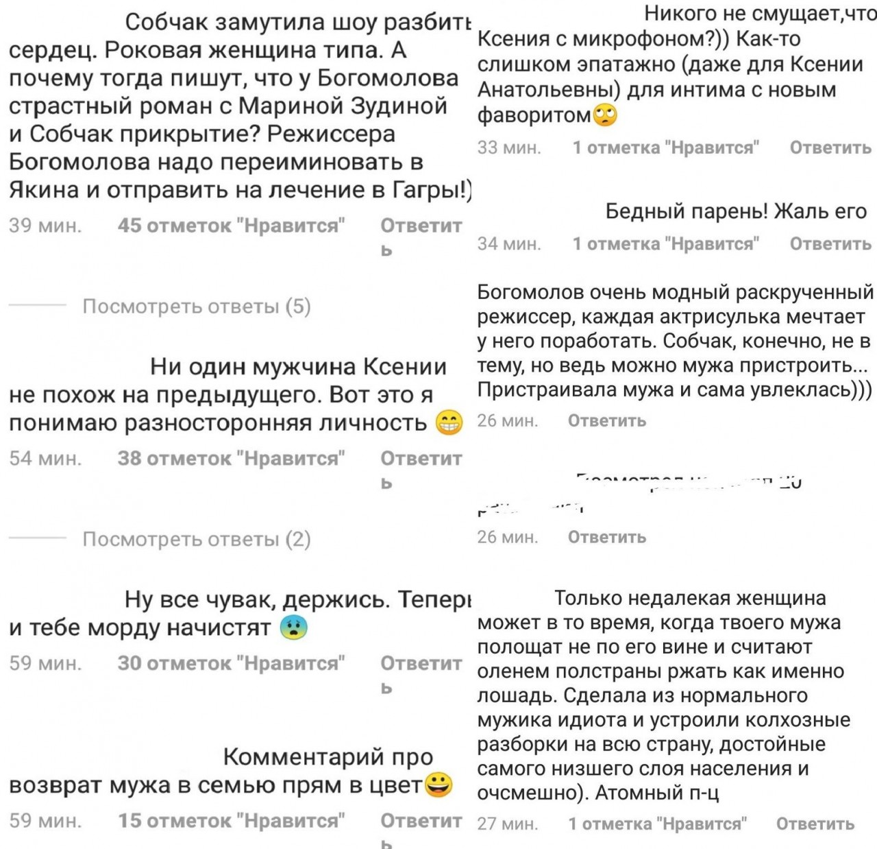 """""""Всем спасибо, все свободны"""": Виторган намекнул на расставание с Собчак"""