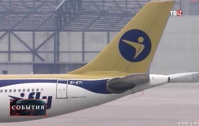 Авиакомпания iFly обещает наладить график рейсов до 25 июля