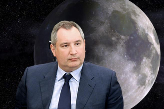 Новый бизнес-проект Рогозина: «Грузите в бочках лунный камень»