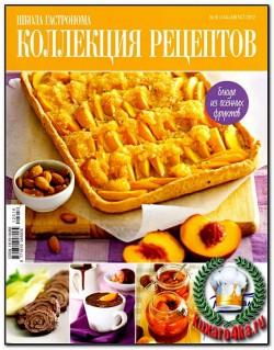 Пошаговый рецепт второго блюда с фото