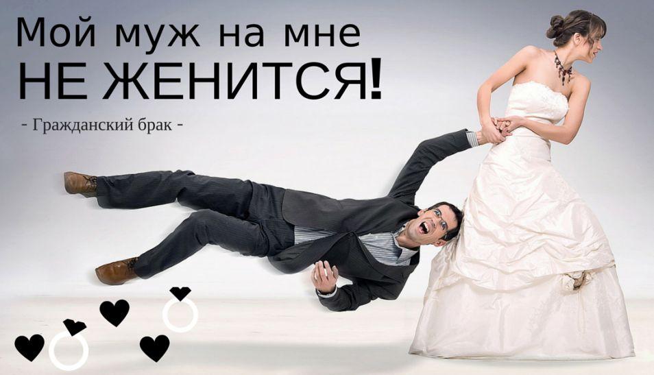 почему молодежь не женится телефоны, часы
