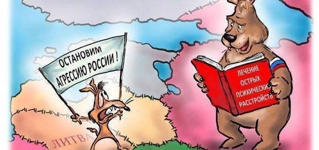 Россия поставила на место ли…