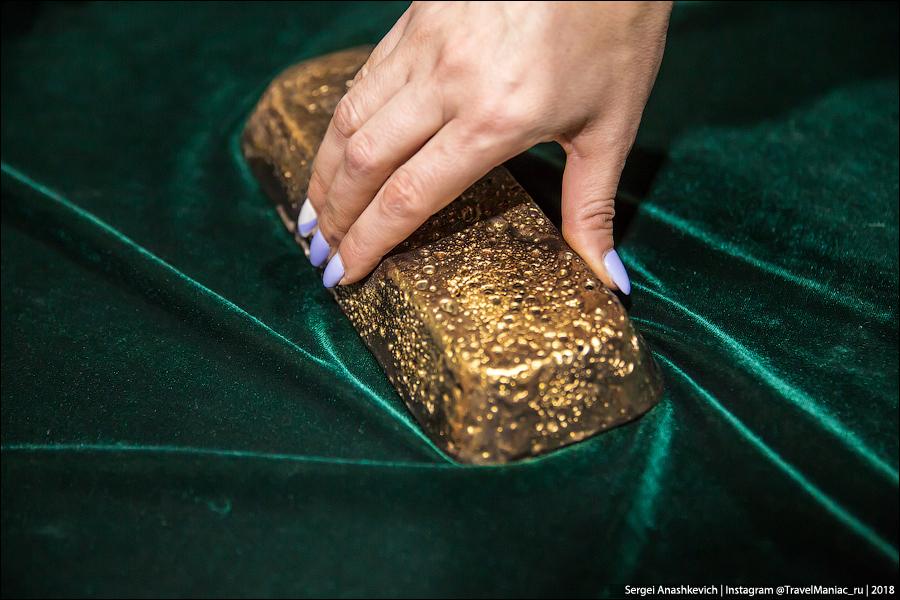 Для сравнения: цены в столовой золотоперерабатывающего завода