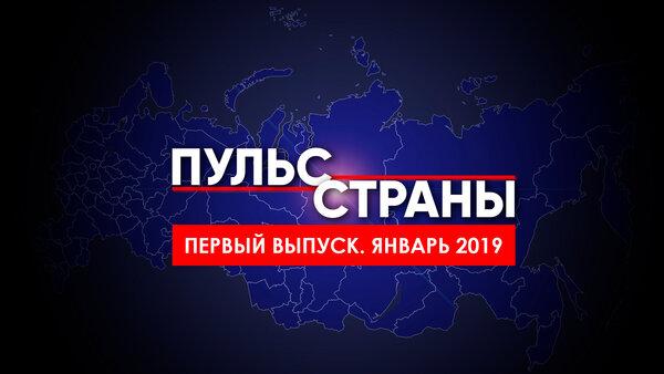 Успехи российской экономики …
