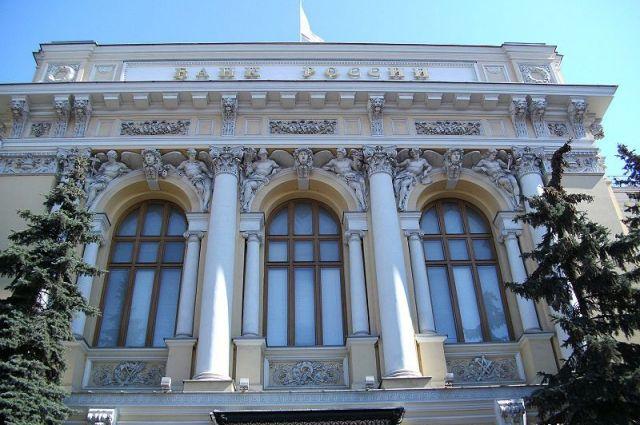 Банк России отозвал лицензию у самарского Газбанка