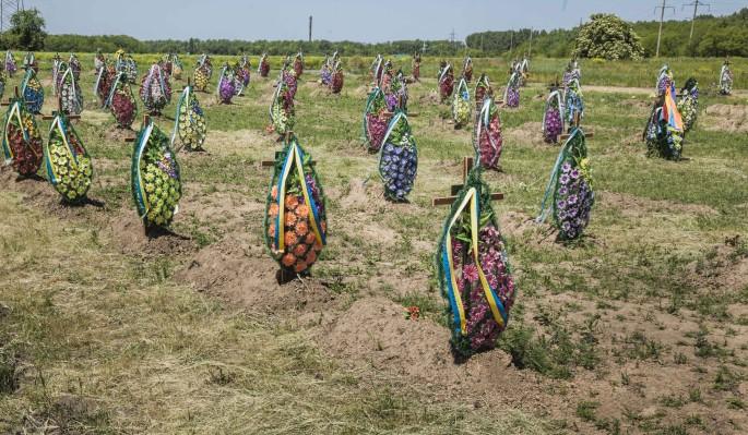 Украине предсказали скорое вымирание