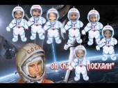 Детские песни и рисунки! С Днём Космонавтики! МЕЖПЛАНЕТНЫЙ КРУИЗЁР!
