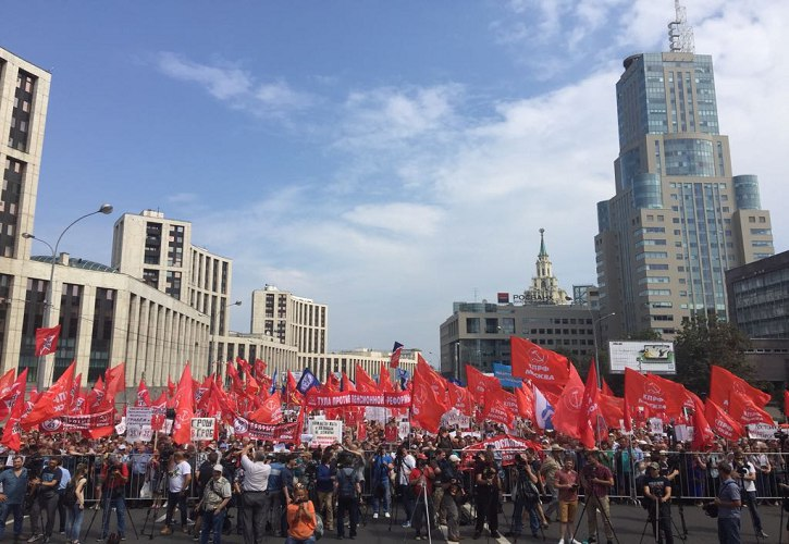 В центре Москвы прошёл многотысячный митинг против пенсионной реформы
