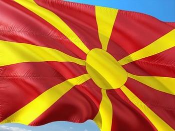 Как теперь будет называться Македония