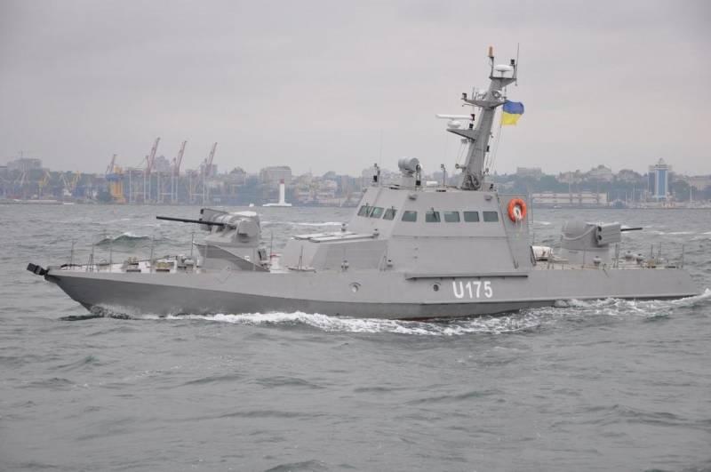 ВМС Украины хвастаются устаревшей сто лет назад тактикой