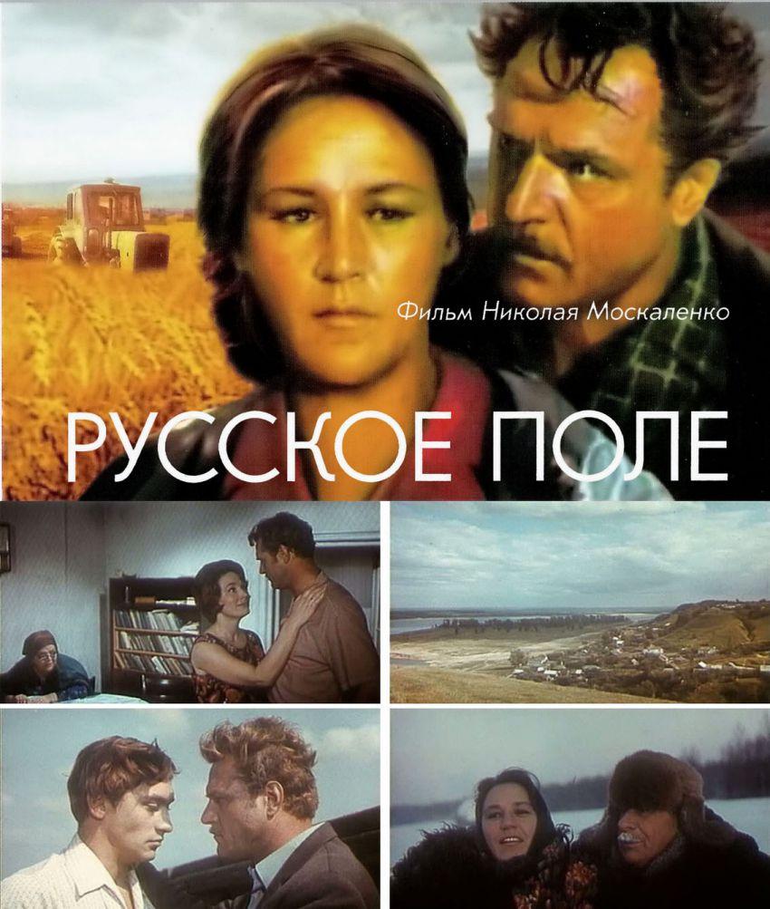 смотреть фильм   про любовь русский фильм