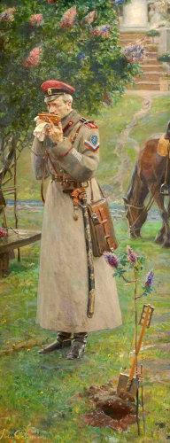 Павел Рыженко картина *Царские погоны*