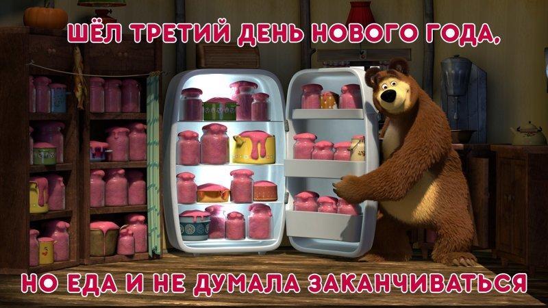 Приколы Маша и Медведь маша и медведь, мультики, приколы